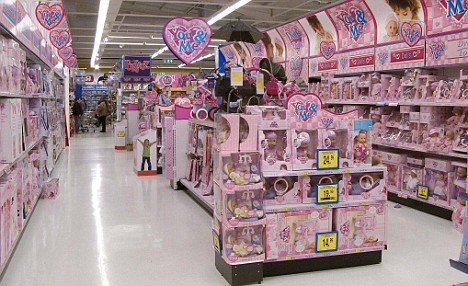 Toys For Girls Product : Toys and advertising growing up gendered